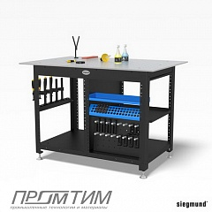 Siegmund Workstation с набором №1