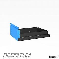 Ящик для инструментов к Siegmund Workstation высотой 240 мм